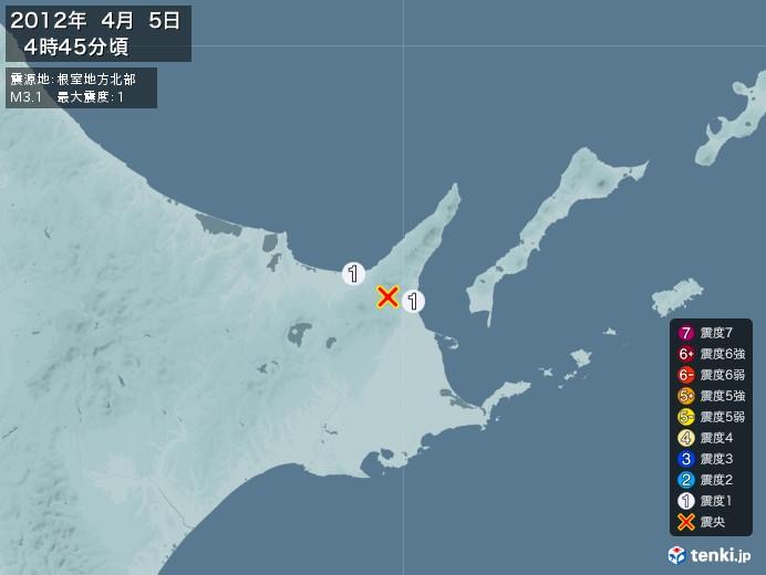 地震情報(2012年04月05日04時45分発生)
