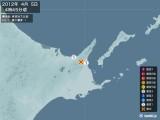 2012年04月05日04時45分頃発生した地震