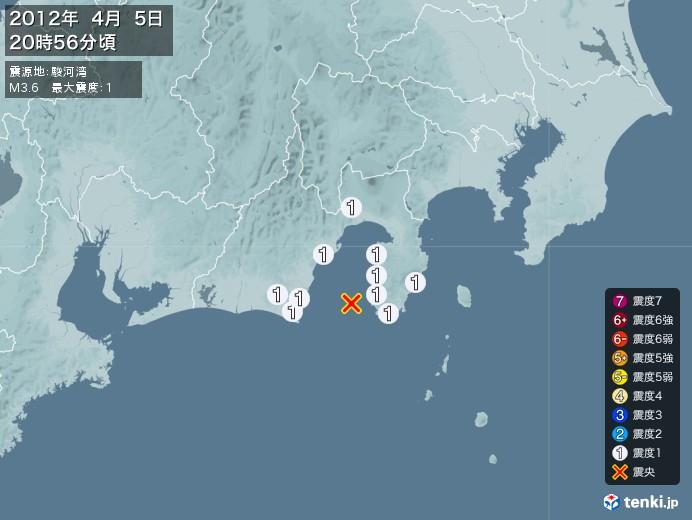 地震情報(2012年04月05日20時56分発生)