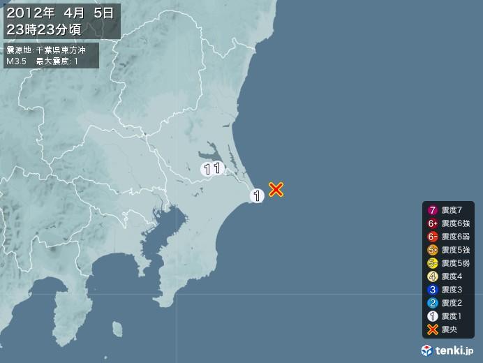地震情報(2012年04月05日23時23分発生)