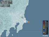 2012年04月06日03時29分頃発生した地震