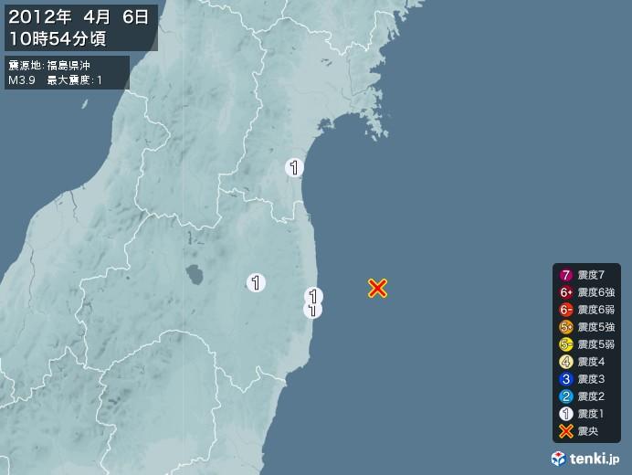 地震情報(2012年04月06日10時54分発生)