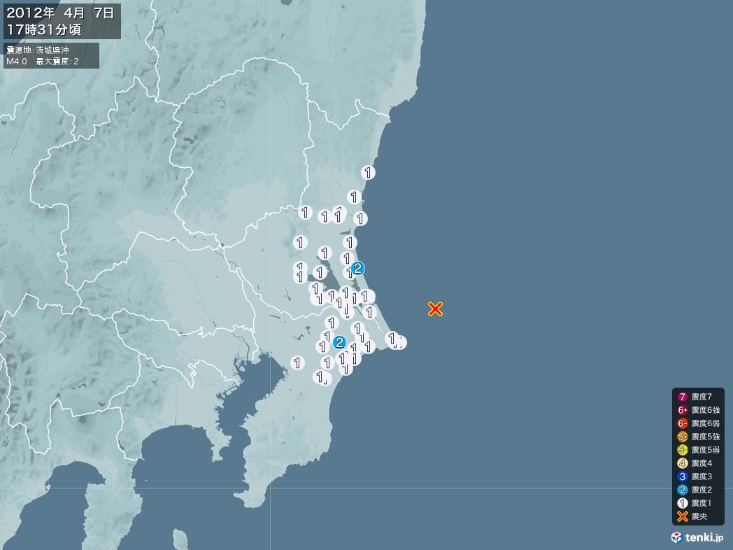 地震情報 2012年04月07日 17時31分頃発生 最大震度:2 震源地:茨城県沖(拡大画像)