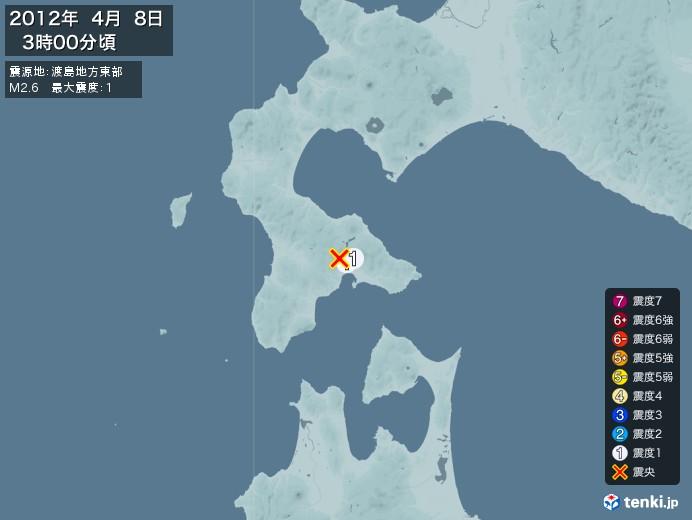 地震情報(2012年04月08日03時00分発生)