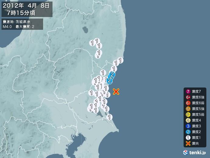 地震情報(2012年04月08日07時15分発生)