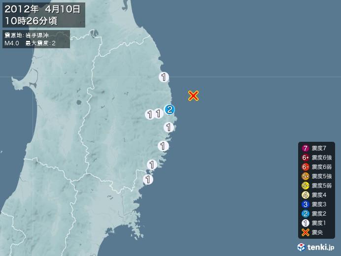 地震情報(2012年04月10日10時26分発生)