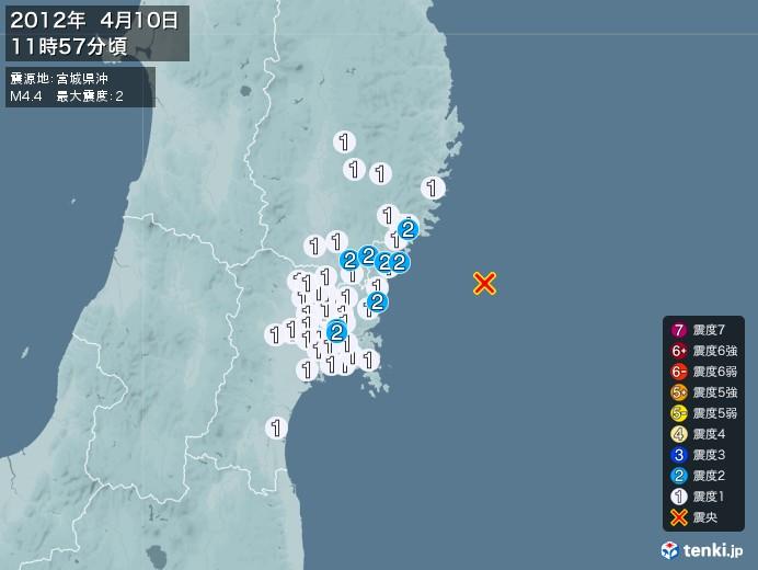 地震情報(2012年04月10日11時57分発生)