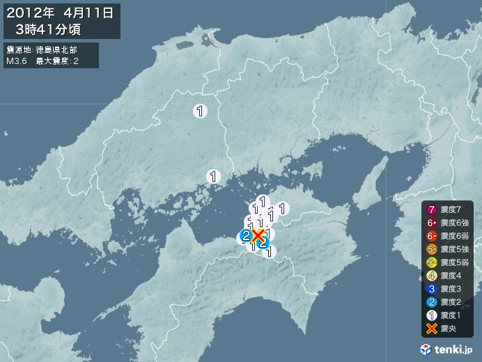 地震情報(2012年04月11日03時41分発生)