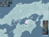 2012年04月11日03時41分頃発生した地震