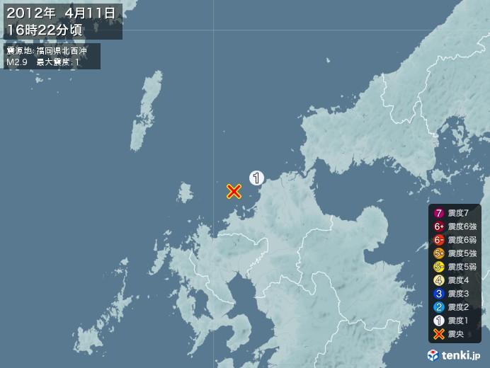 地震情報(2012年04月11日16時22分発生)