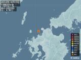 2012年04月11日16時22分頃発生した地震