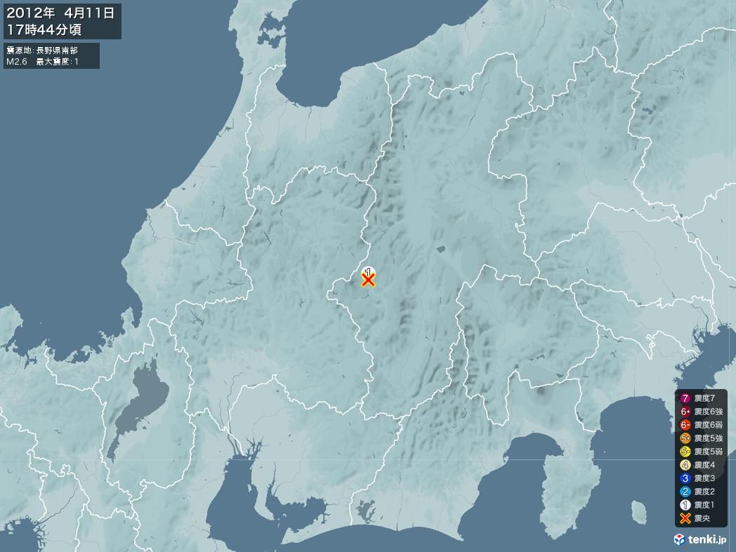 地震情報 2012年04月11日 17時44分頃発生 最大震度:1 震源地:長野県南部(拡大画像)