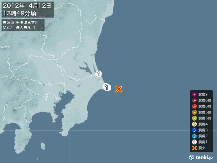 地震情報(2012年04月12日13時49分発生)