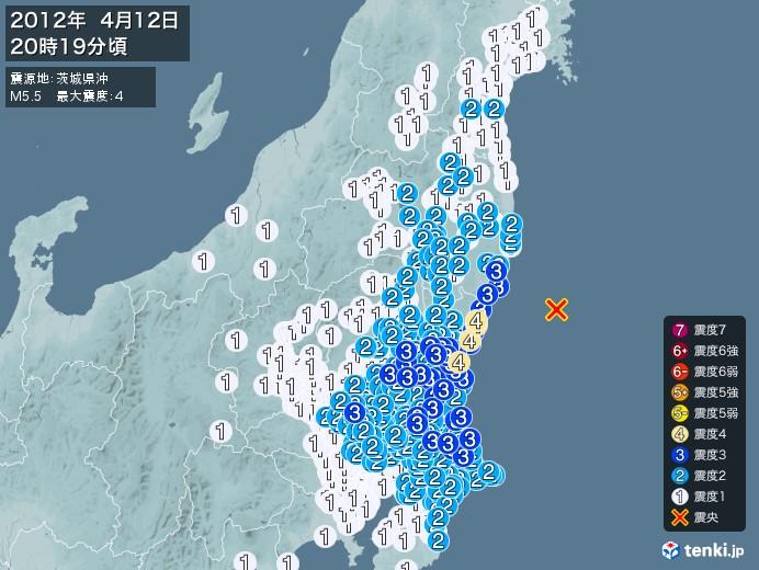 地震情報(2012年04月12日20時19分発生)
