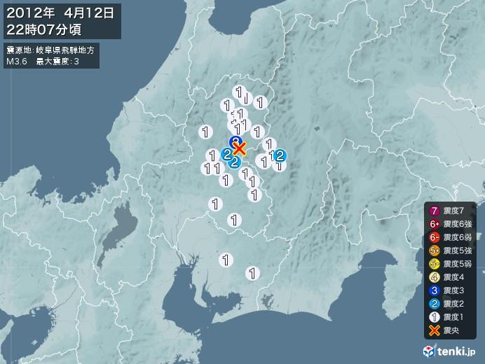 地震情報(2012年04月12日22時07分発生)