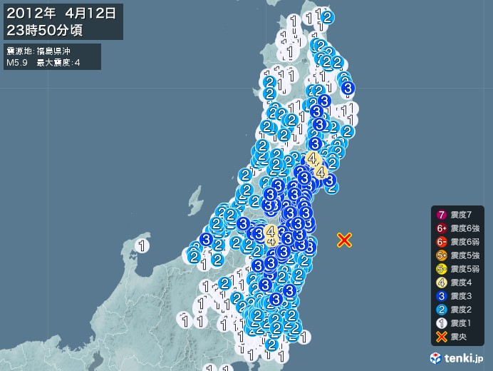 地震情報(2012年04月12日23時50分発生)