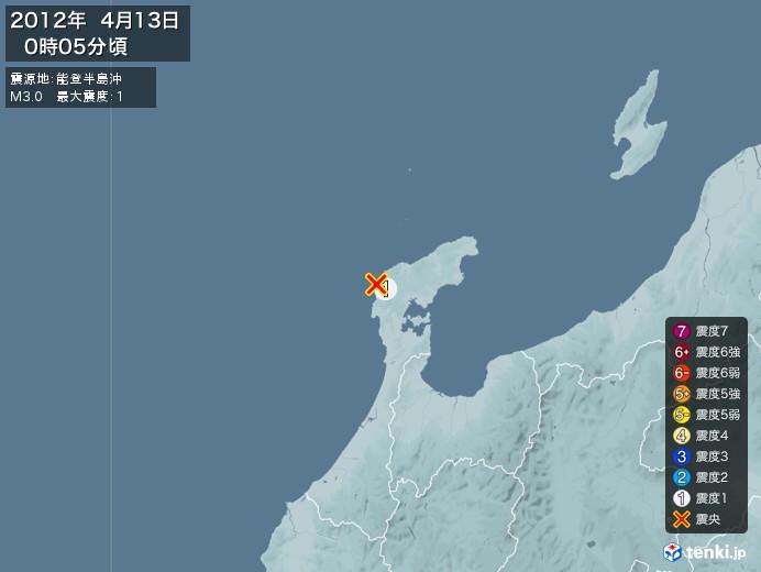 地震情報(2012年04月13日00時05分発生)