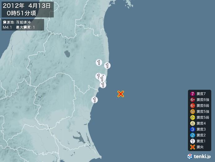 地震情報(2012年04月13日00時51分発生)