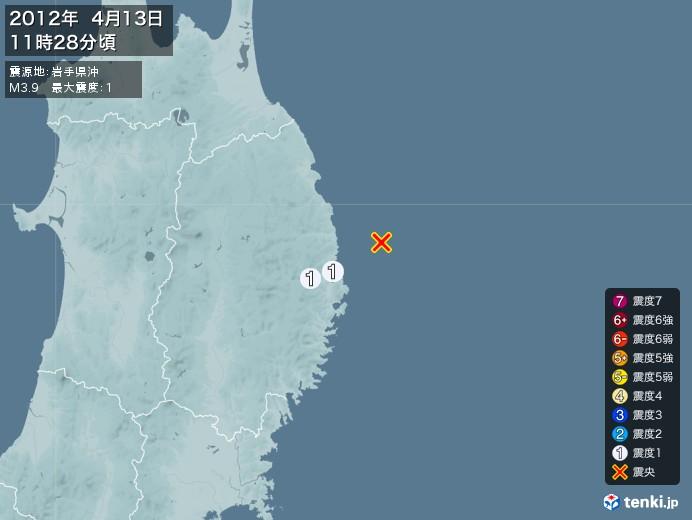 地震情報(2012年04月13日11時28分発生)