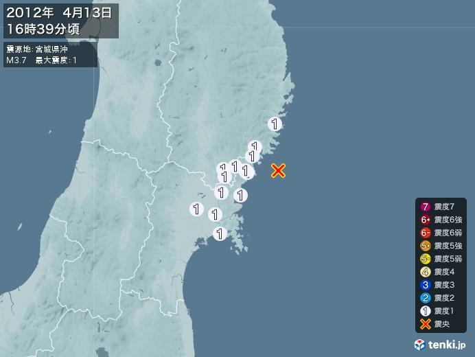 地震情報(2012年04月13日16時39分発生)