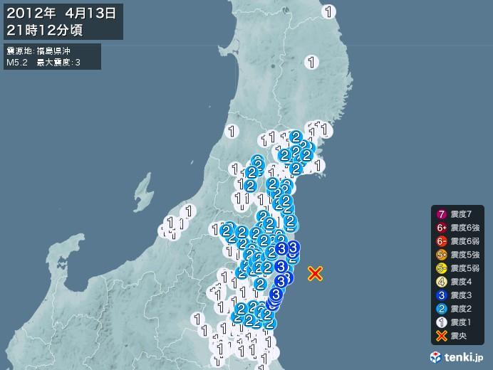 地震情報(2012年04月13日21時12分発生)