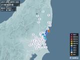 2012年04月13日21時30分頃発生した地震