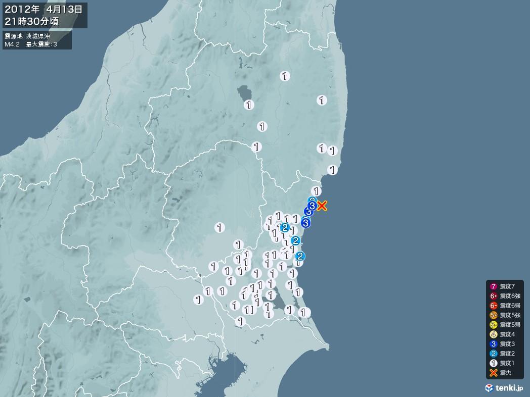 地震情報 2012年04月13日 21時30分頃発生 最大震度:3 震源地:茨城県沖(拡大画像)