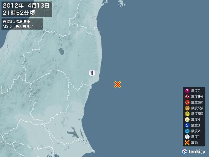 地震情報(2012年04月13日21時52分発生)