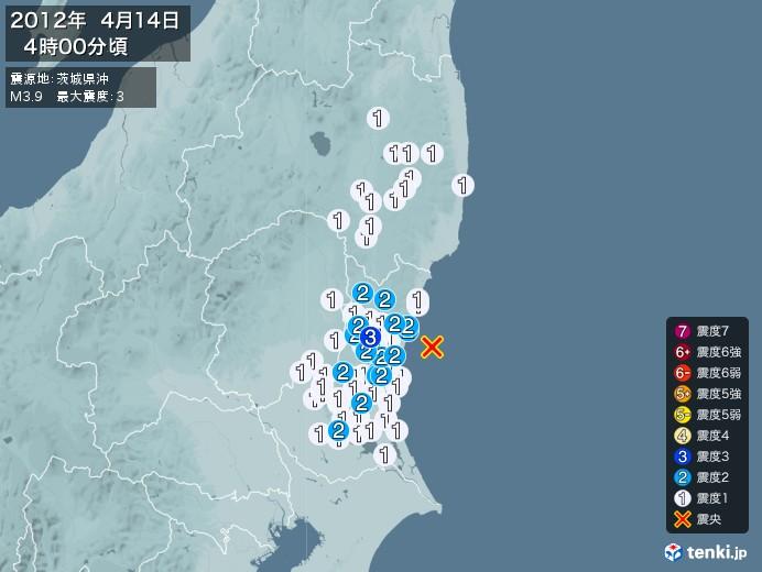 地震情報(2012年04月14日04時00分発生)