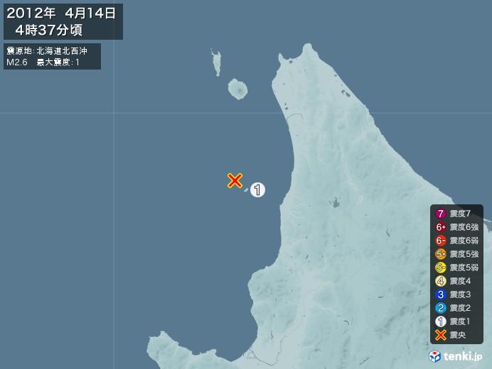 地震情報(2012年04月14日04時37分発生)