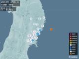 2012年04月14日10時11分頃発生した地震