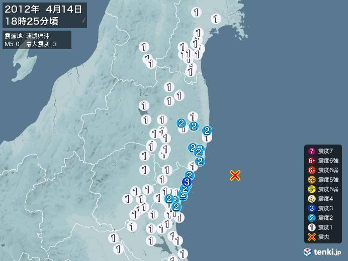 地震情報(2012年04月14日18時25分発生)