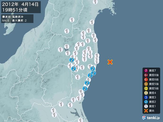地震情報(2012年04月14日19時51分発生)