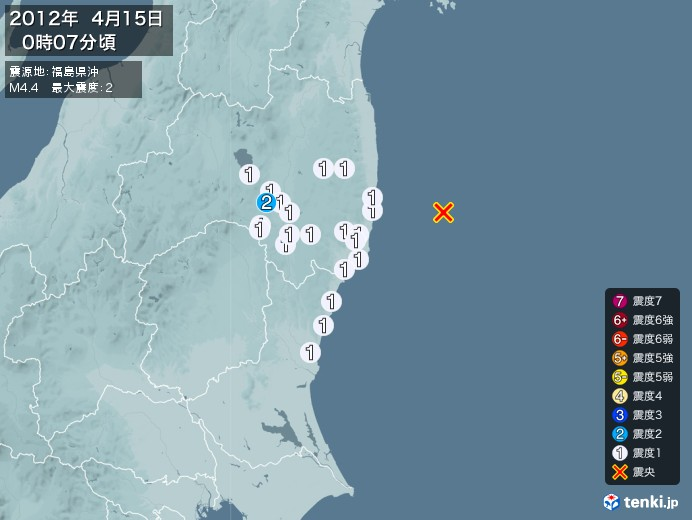 地震情報(2012年04月15日00時07分発生)