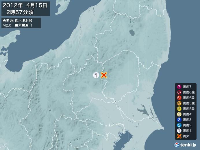 地震情報(2012年04月15日02時57分発生)