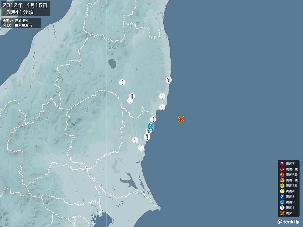 地震情報 2012年04月15日 05時41分頃発生 最大震度:2 震源地:茨城県沖(拡大画像)
