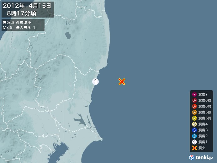 地震情報(2012年04月15日08時17分発生)