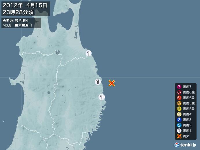 地震情報(2012年04月15日23時28分発生)