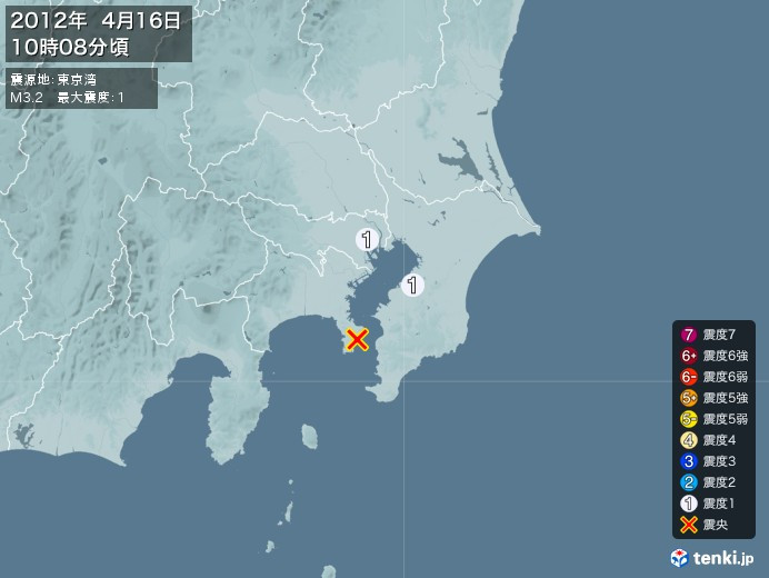 地震情報(2012年04月16日10時08分発生)