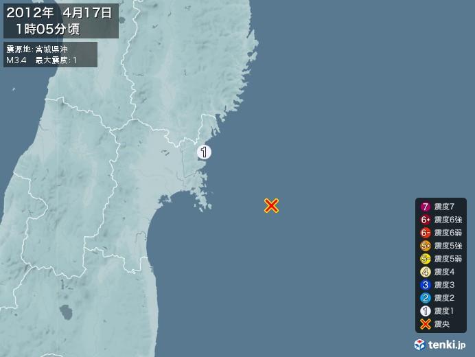 地震情報(2012年04月17日01時05分発生)