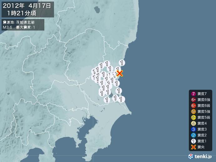 地震情報(2012年04月17日01時21分発生)