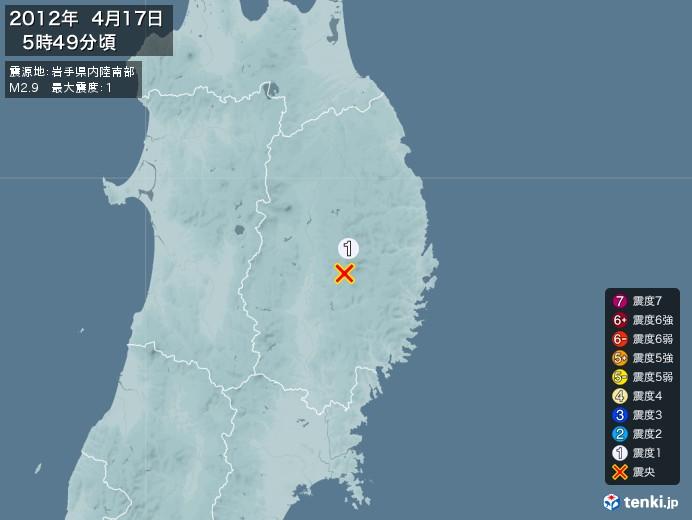 地震情報(2012年04月17日05時49分発生)