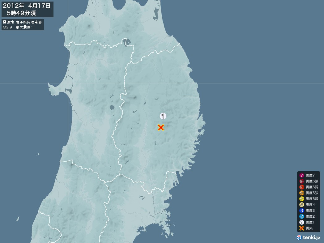 地震情報 2012年04月17日 05時49分頃発生 最大震度:1 震源地:岩手県内陸南部(拡大画像)