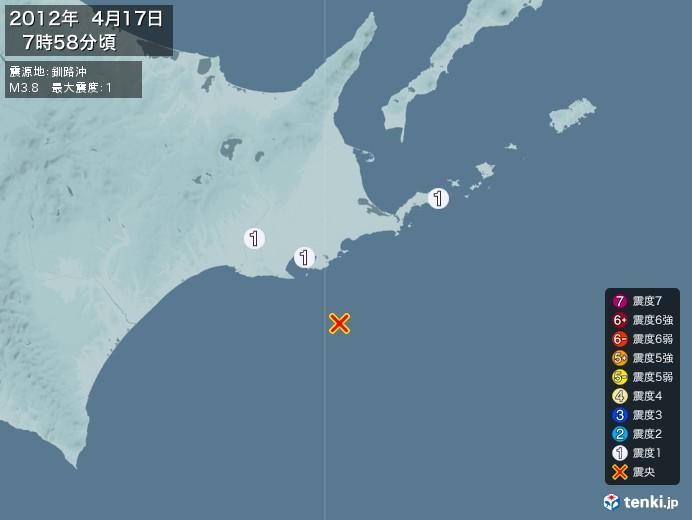 地震情報(2012年04月17日07時58分発生)