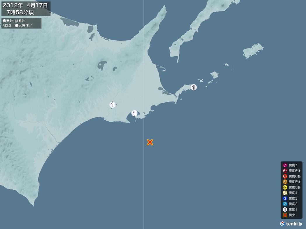 地震情報 2012年04月17日 07時58分頃発生 最大震度:1 震源地:釧路沖(拡大画像)