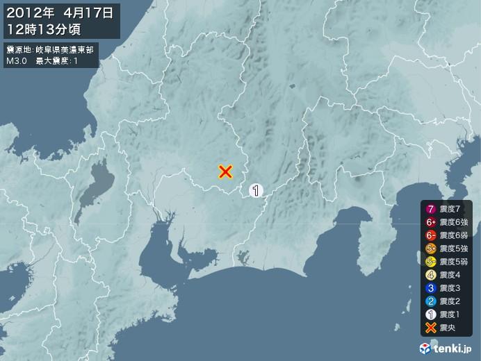 地震情報(2012年04月17日12時13分発生)