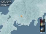 2012年04月17日12時13分頃発生した地震
