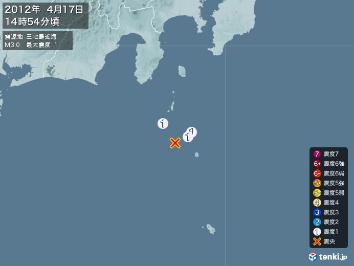 地震情報(2012年04月17日14時54分発生)