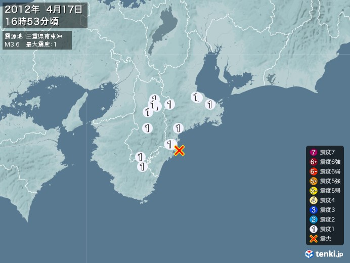 地震情報(2012年04月17日16時53分発生)