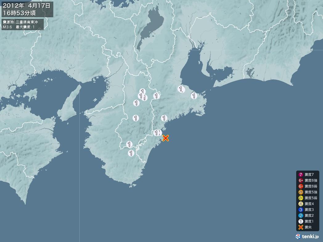 地震情報 2012年04月17日 16時53分頃発生 最大震度:1 震源地:三重県南東沖(拡大画像)